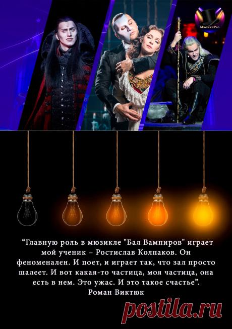 Топ-3: Актеры российских мюзиклов, которых мы узнаем по голосам. Часть 1 | МюзиклPRO | Яндекс Дзен