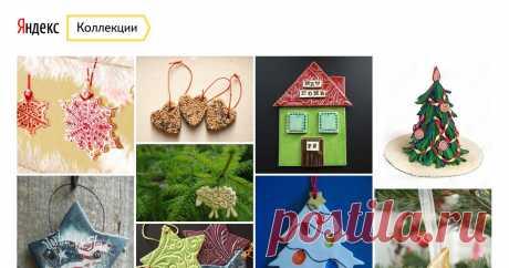 Новогодние поделки из соленого теста — карточка от пользователя anastasia.paseschnik в Яндекс.Коллекциях