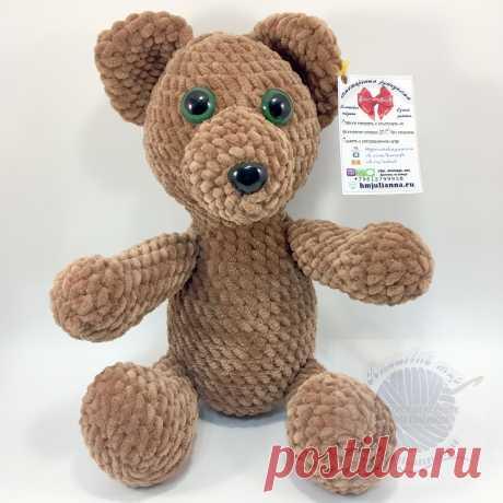 Купить мягкую игрушку медвежонок, вязаный, светло коричневый, 20Плюшевый мир Мастерская игрушек Анны Ганоцкой