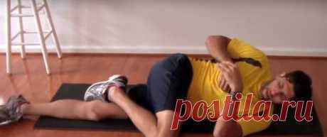 Как справиться с болью в спине при воспалении седалищного нерва? Эти 11 упражнений просто необходимо запомнить всем людям после 35! - Полезно Знать