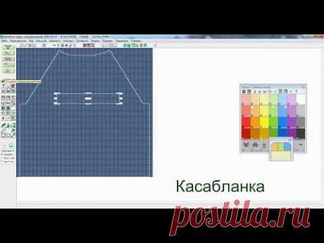Инструмент Текст в Дк8