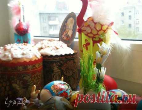 Самый вкусный кулич рецепт 👌 с фото пошаговый   Едим Дома кулинарные рецепты от Юлии Высоцкой