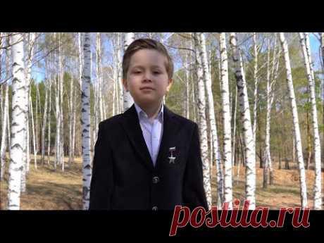 Арслан Сибгатуллин - Мы Россияне муз. и сл. - Н.А. Якушева-Гоцуленко Я Арслан Сибгатуллин! Мне 6 года. Творческая личность. Живу в Казани, Татарстан.