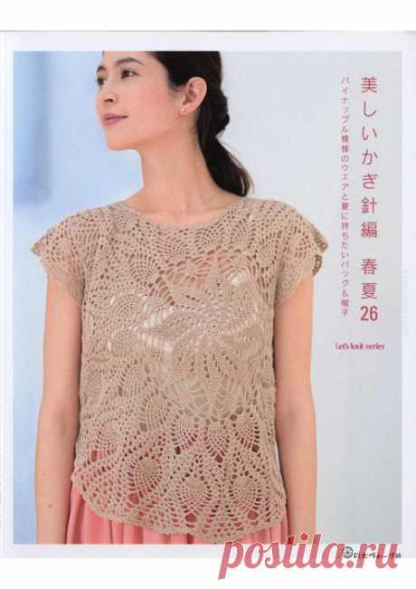 Let's Knit Series NV.80569 2018. Японский журнал по вязанию.