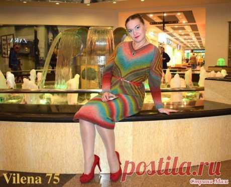 El vestido por los rayos el cuadrado mágico dundaga 6\/1 - la Labor de punto - el País de las Mamás