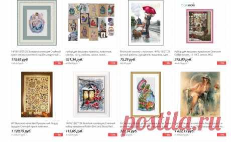 Магазины вышивок на Aliexpress | Вязание и творчество | Яндекс Дзен