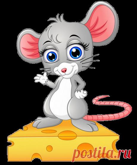 Клипарт Мышки - Крыски.