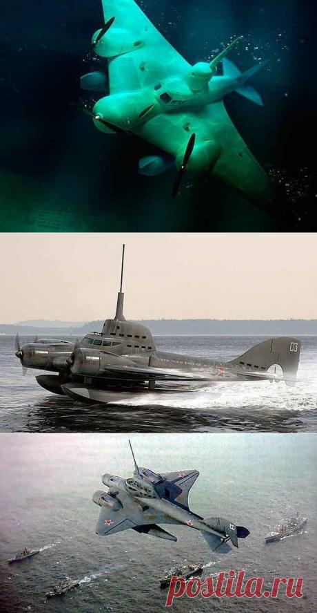 Советская летающая подводная лодка / Назад в СССР / Back in USSR