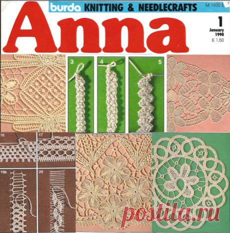 Вязание крючком в румынском стиле Point | Fiber Art Reflections