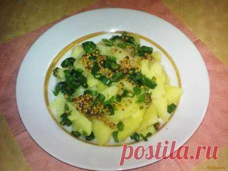 Горчичный  картофель по-немецки рецепт с фото Вкусный рецепт приготовления горчичного  картофеля по-немецки в домашних условиях. Горчичный  картофель по-немецки рецепт с фото по шагам