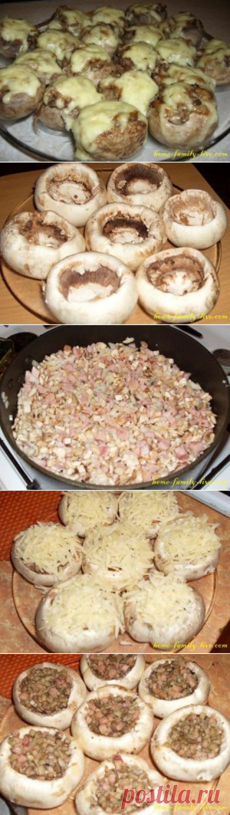Шампиньоны фаршированные/Сайт с пошаговыми рецептами с фото для тех кто любит готовить