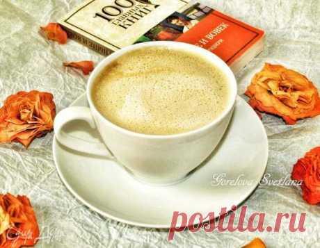 Кофе с халвой рецепт 👌 с фото пошаговый