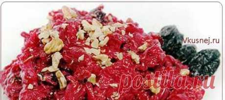Салат из свеклы с орехами и черносливом – это рецепт очень простого и полезного блюда, которое получило высокую оценку Рецепт »> https://vkusnej.ru/salat-iz-svekly-s-orexami-i-chernos..