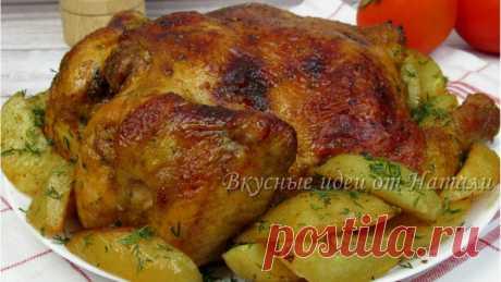 Вкусная и сочная курица с картошкой в духовке ☆ Так просто, но так вкусно! | Вкусные идеи от Натали