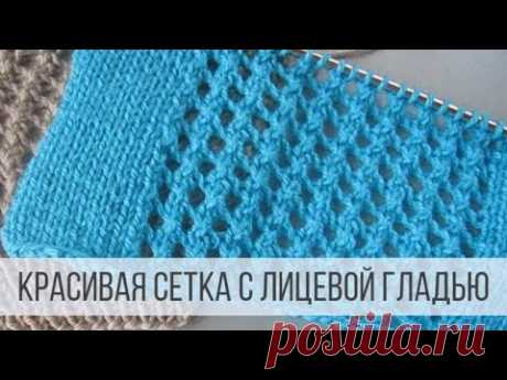 Узор сетка спицами - схемы и описание