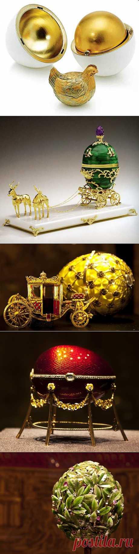 (+1) тема - Роскошь и богатство: Яйца Фаберже | Искусство