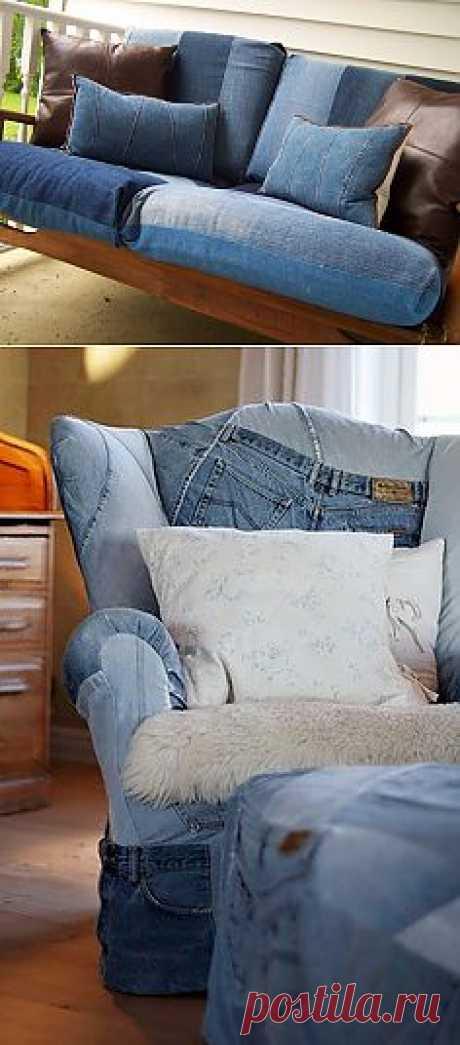многократно использовать джинсы...