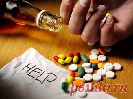 Несовместимость лекарств с едой – это должен знать каждый!.