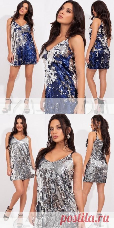 ✷ Платье футляр с пайетками купить недорого