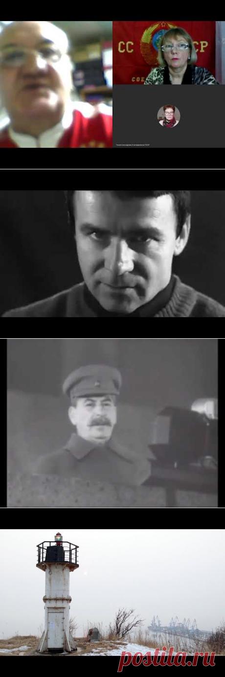 """Рок-группа """"Тропосфе-Ра"""""""