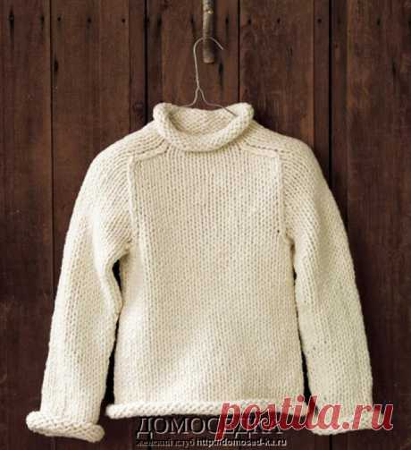 El jersey el raglán por los rayos | la PERSONA casera