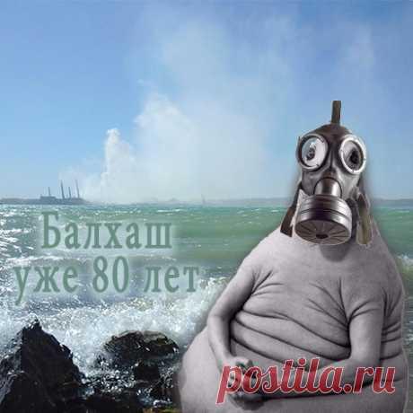 Online journal: Юбилей - 80 лет!!!