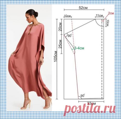 Платье свободного кроя - 5 моделей со схемами выкроек и 30 моделей для примера | МНЕ ИНТЕРЕСНО | Яндекс Дзен