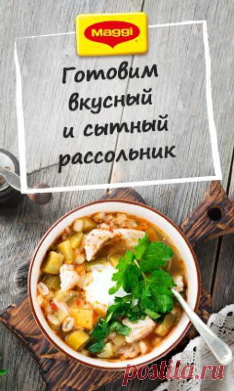 Гороскоп на сегодня - для знака зодиака Овен - Гороскопы Mail.Ru