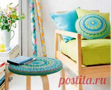 Pillow and cover for a stool.