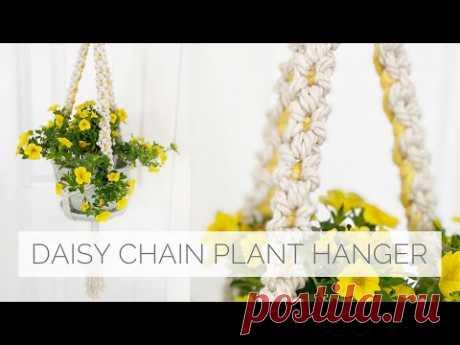 Подвеска для растений макрамеи