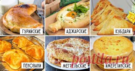 Как приготовить настоящие грузинские хачапури Привезла рецепты из Грузии, ем хачапури на завтрак, обед и ужин.