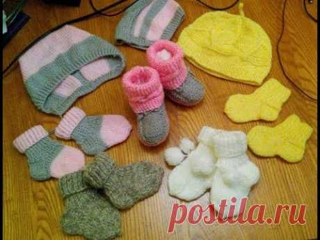 МК вяжем спицами носочки для малышей от 0 до 1 года