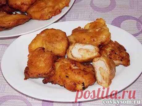 Курица в сырном кляре - МирТесен