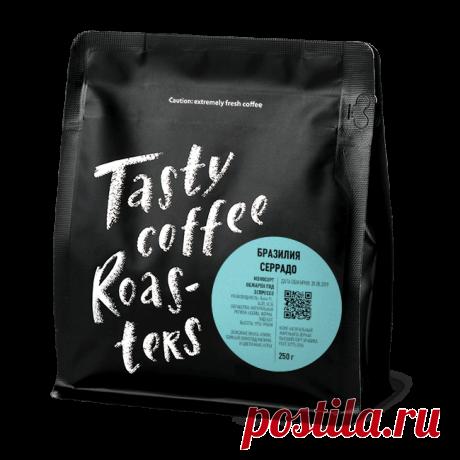 Кофе Бразилия Серрадо | | Кухня Кухня Кофе Бразилия Серрадо— один из трех основных кофепроизводящих регионов Бразилии наряду с Суль-де-Минас и Можиана. Этот кофе, обжаренный специально для эспрессо, является отличной