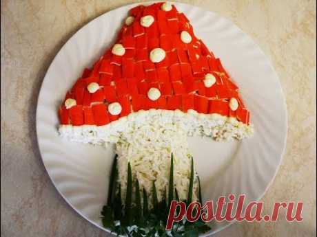Салат МУХОМОР с крабовыми палочками ПРОСТОЙ рецепт салата