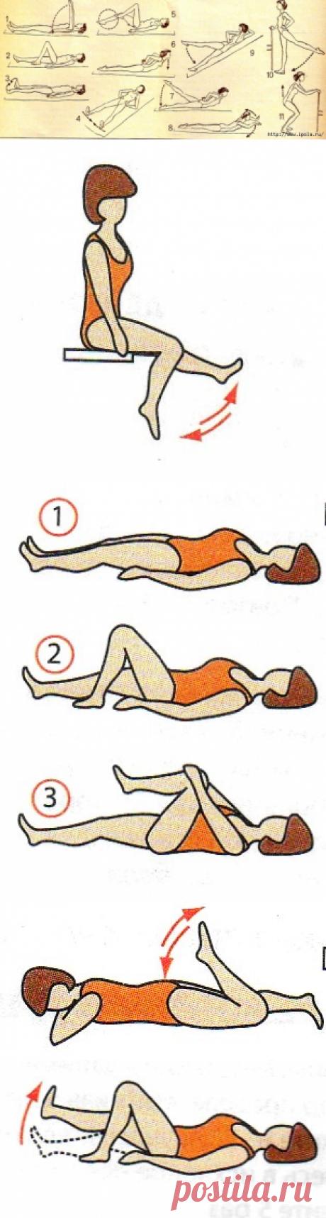 >Упражнения для коленных и тазобедренных суставов