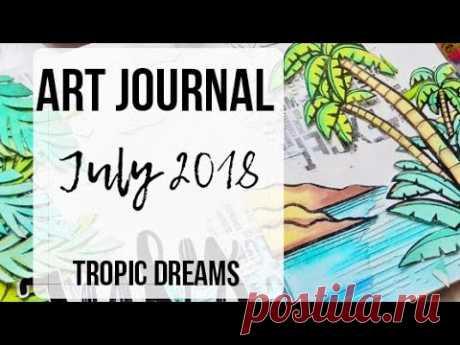 "Арт Журнал ""Июль""/Art Journal ""July"""