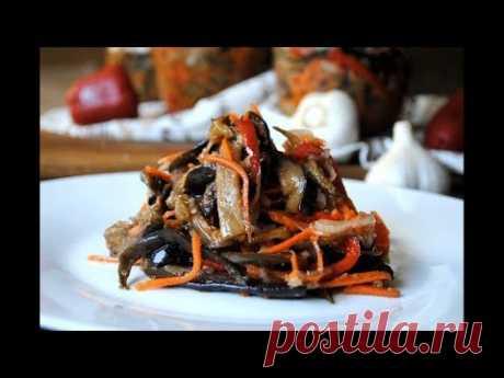 Баклажаны по Корейски на Зиму /ХЕ из баклажанов / Очень вкусный салат на Зиму по Корейски 👌🍆 - YouTube