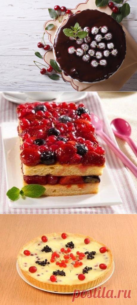 По-летнему тепло и солнечно! 9 рецептов выпечки с ягодами — Вкусные рецепты