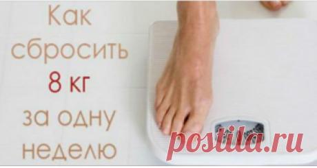 Тонус фит для похудения отзывы