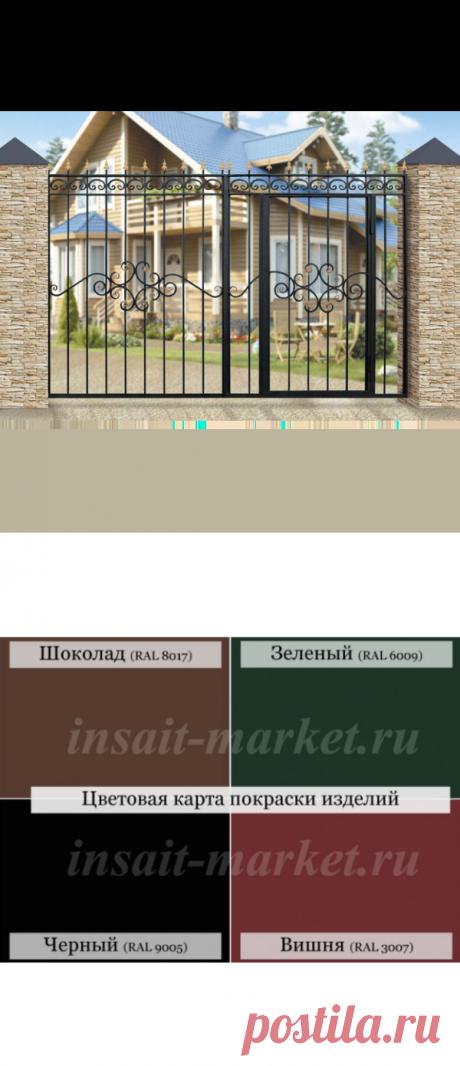 """Кованые ворота """"Дачные"""" со встроенной калиткой"""