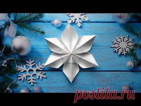 Снежинка из бумаги Новогодние поделки оригами - YouTube