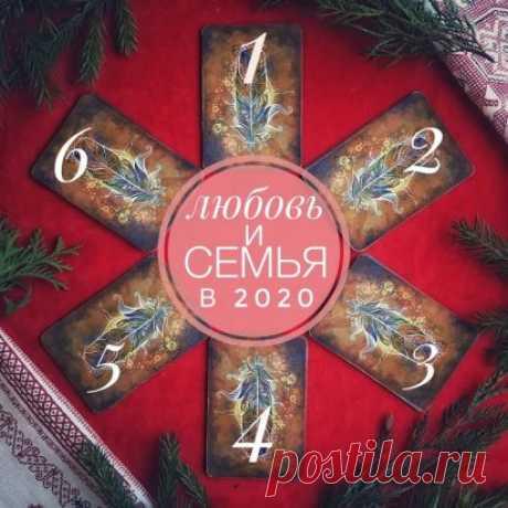 ️Три новогодних гадания ️