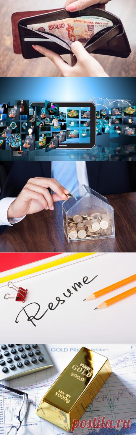 Как научиться копить деньги и не «уходить в минус»? | Деньги