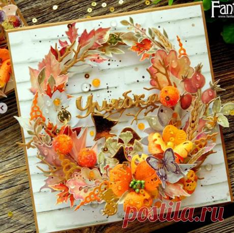 ВДОХНОВЕНИЕ: Яркие осенние открытки от дизайнера Fantasy Тисевич Анастасии @anastasiiatisevich