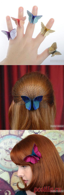 Бабочка из ткани. Мастеркласс по шитью