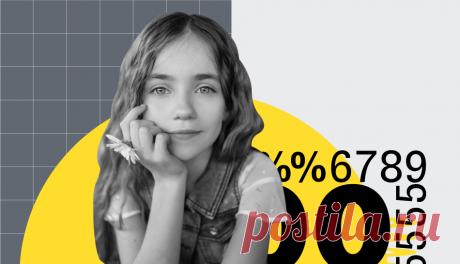 Моя 9-летняя дочь захотела карту Тинькофф, как у одноклассников. Теперь она знает, что такое проценты и как копить деньги | Финансовый навигатор | Яндекс Дзен
