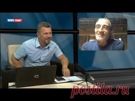 План нового мирового правительства США трещит по швам - Аркадий Мелконян