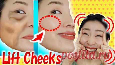 Lift Cheeks Exercise & Massage to Get High Beautiful Cheek Bones Hi! I am Imi from Japan!  I was born in 1980.  In order to dramatically improve under eye bags and nasolabial folds, the key is muscles of the cheeks! If you...