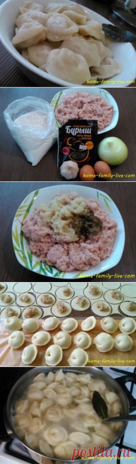 Пельмени домашние/Сайт с пошаговыми рецептами с фото для тех кто любит готовить